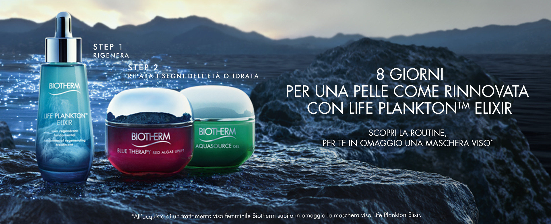 Biotherm Time to Change